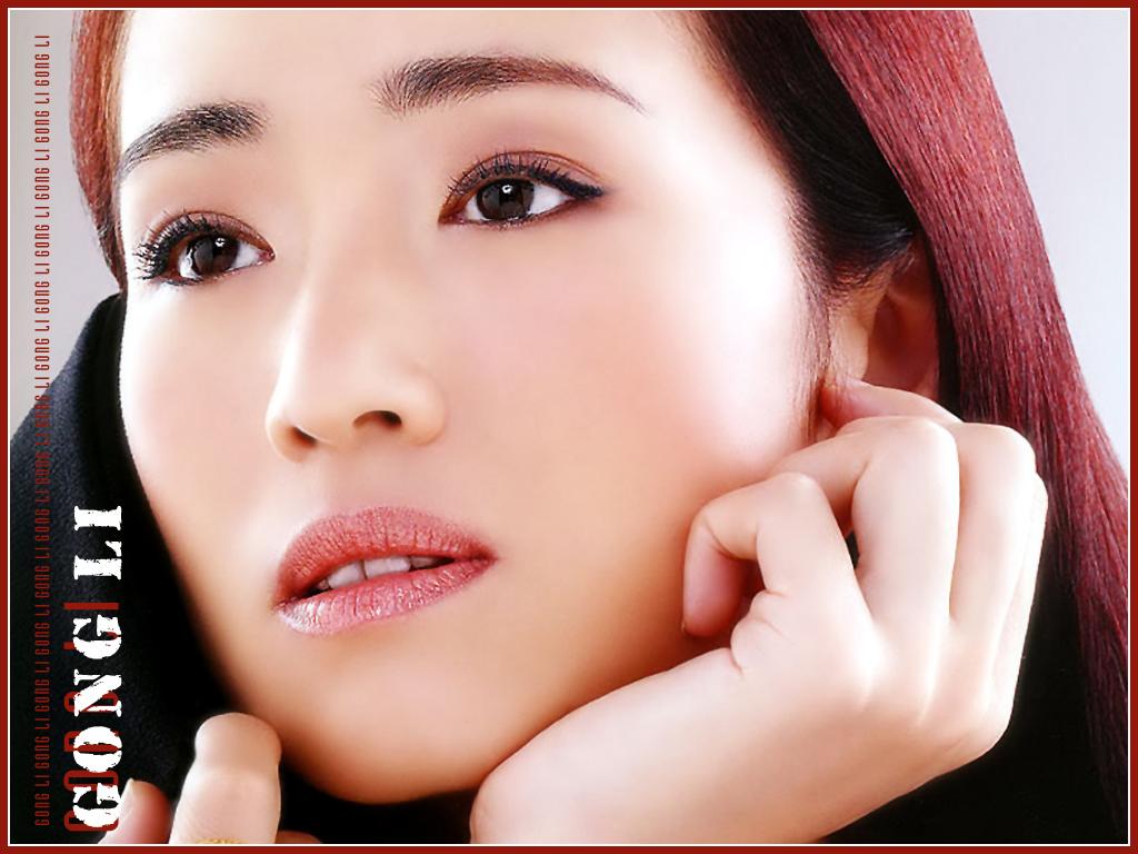 Li Gong - Photos
